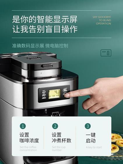 咖啡機 柏翠 全自動現磨咖啡機家用美式滴漏小型一體機煮咖啡壺研磨豆機  夏洛特居家名品