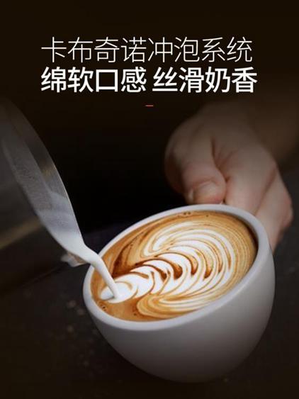 咖啡機 Donlim/東菱 DL-KF6001咖啡機家用小型意式半全自動蒸汽式打奶泡  夏洛特居家名品