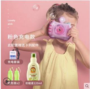兒童電動吹泡泡機器少女心抖音玩具同款全自動網紅仙女照相機槍棒  夏洛特居家名品
