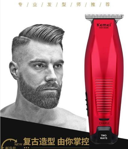理髮器 髮廊店油頭推剪雕刻刻痕專用電推子刀頭專業光頭理髮器剃頭髮 家 夏洛特居家名品