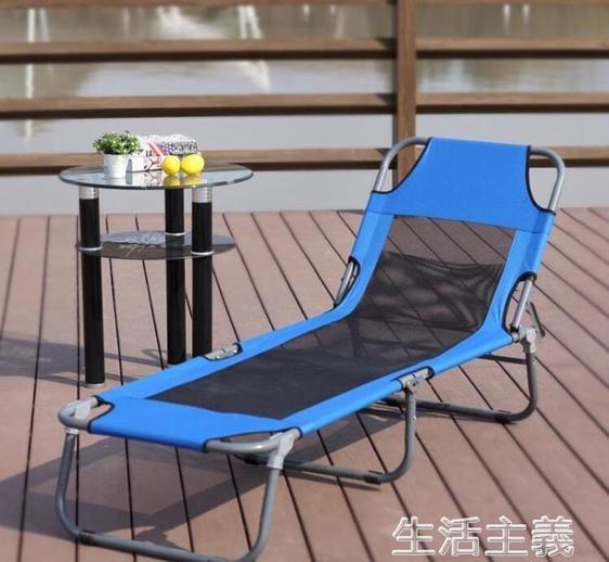 凳子 珍昂陽臺戶外折疊床單人床辦公午睡床夏季躺椅午休椅沙灘椅靠背椅  夏洛特居家名品