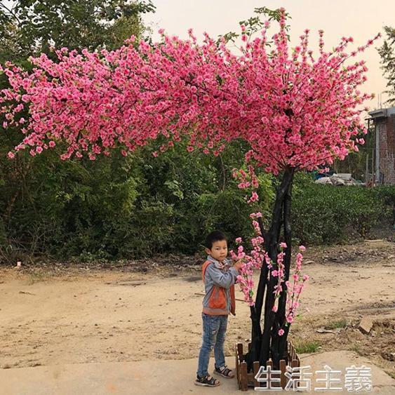 仿真植物 仿真桃花樹假桃樹大型植物 仿真櫻花樹仿真梅花樹許愿樹桃花裝飾  夏洛特居家名品