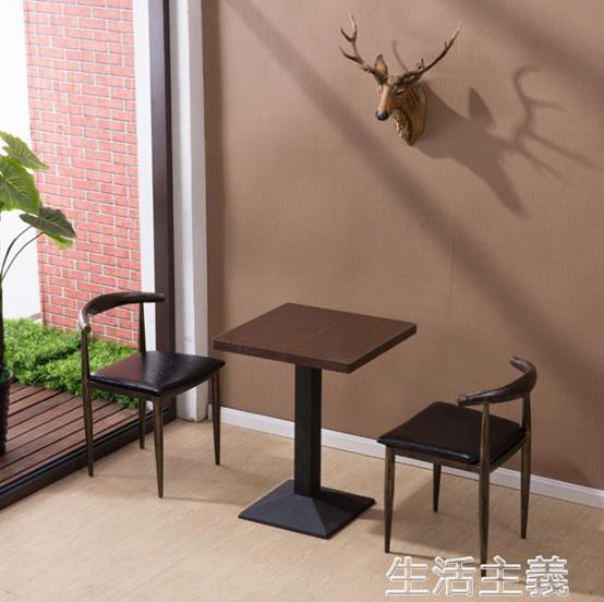 實木餐桌 鐵藝牛角椅快餐桌椅小吃店奶茶食堂飯店主題餐廳面館咖啡組合4人  夏洛特居家名品