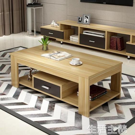 電視櫃 電視櫃簡約現代客廳電視櫃可伸縮大小戶型電視櫃茶幾組合套裝地櫃  夏洛特居家名品