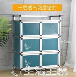 碗櫃 碗櫃家用廚房收納櫃儲物櫃簡易組裝鋁合金置物櫃不銹鋼經濟型櫥櫃  夏洛特居家名品