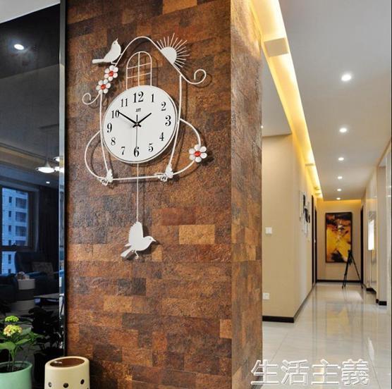 掛鐘 掛鐘鐘錶掛鐘客廳創意簡約歐式現代時尚時鐘臥室家用靜音夜光石英鐘大  夏洛特居家名品