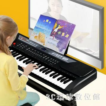 電子琴 兒童初學者61鍵入門鋼琴男女孩音樂玩具3-6-8-10歲帶麥克風LB21139 夏洛特居家名品