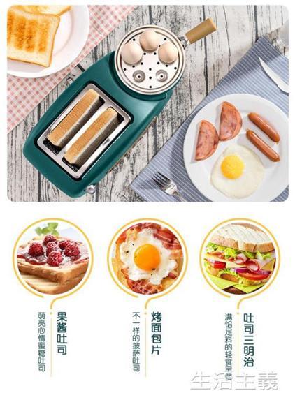 麵包機 烤面包機家用早餐吐司機Donlim/東菱 DL-8009多功能全自動多士爐  夏洛特居家名品