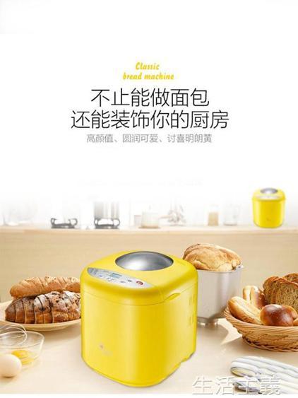 麵包機 ACA面包機家用全自動和面揉面智慧多功能早餐饅頭烤吐司機MB500  夏洛特居家名品