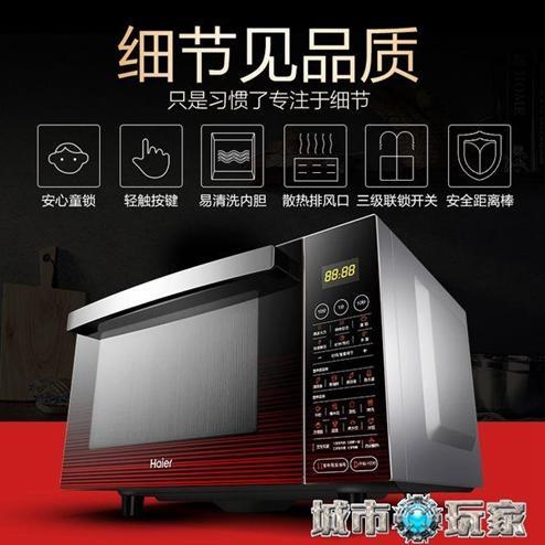 微波爐 Haier/海爾 MZK-2380EGCZ微波爐家用烤箱一體智慧平板燒烤光波爐220V  下標 夏洛特居家名品