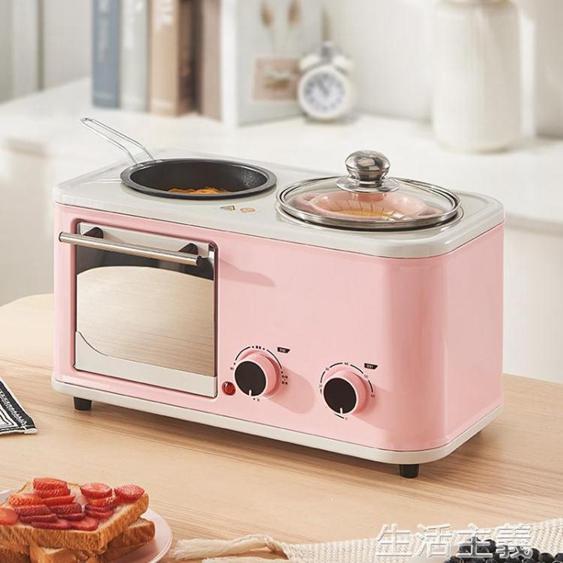 麵包機 網紅早餐機家用小型多功能四合一懶人全自動電烤箱面包機神器抖音  夏洛特居家名品