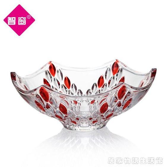 歐式大號水晶玻璃水果盤透明創意果盤客廳糖果盤干果盤零食盤 HM 夏洛特居家名品