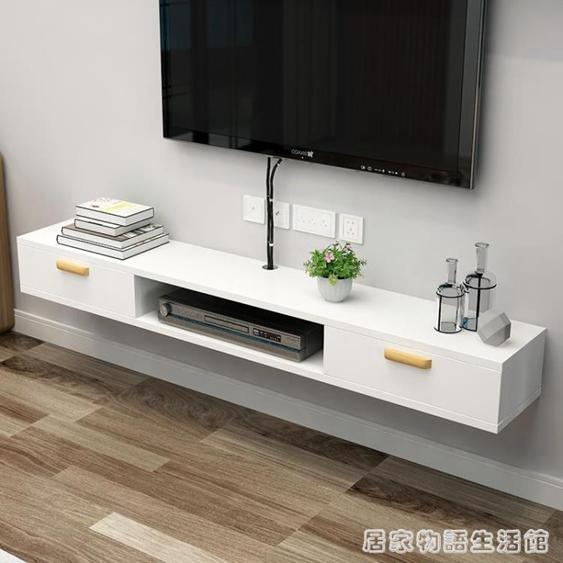 掛式多功能現代簡約電視機頂盒置物架牆上免打孔客廳路由器收納盒 夏洛特居家名品