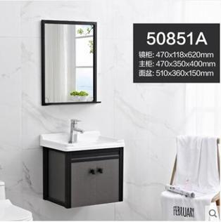 浴室櫃 實木鏡櫃組合現代簡約洗手洗臉盆掛墻式衛生間北歐洗漱臺