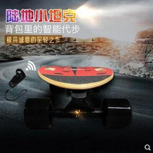 迷妳甲殼蟲智慧電動滑板四輪單雙驅便攜小魚板無線遙控滑板代步車  夏洛特居家名品