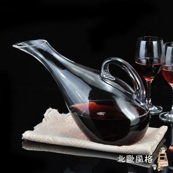 分酒器天鵝醒酒器紅酒葡萄酒無鉛水晶玻璃分酒壺倒酒壺帶把2000ML大號
