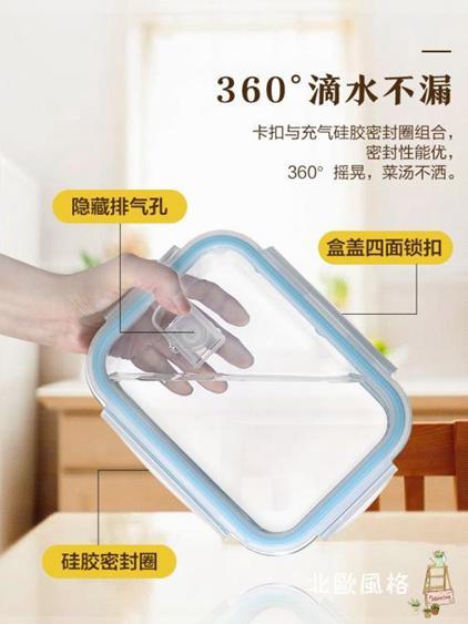 便當盒富光保鮮盒玻璃飯盒微波爐分隔水果便當盒套裝長方形密封盒保鮮碗