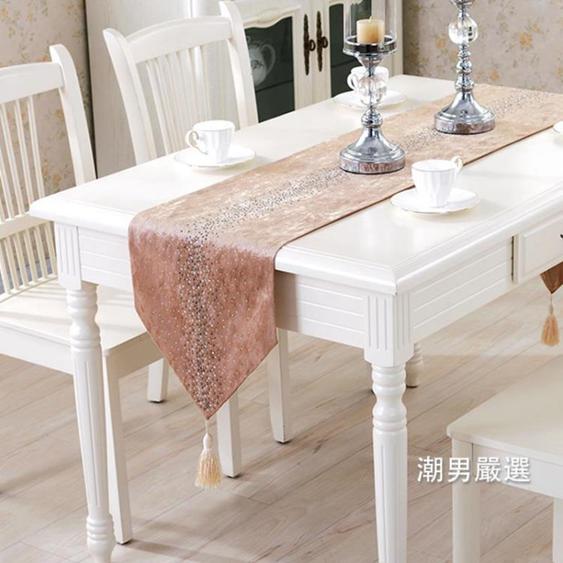 桌巾歐式燙?餐桌旗桌布墊客廳長形茶幾旗裝飾臥室床旗蓋巾藍色床尾巾
