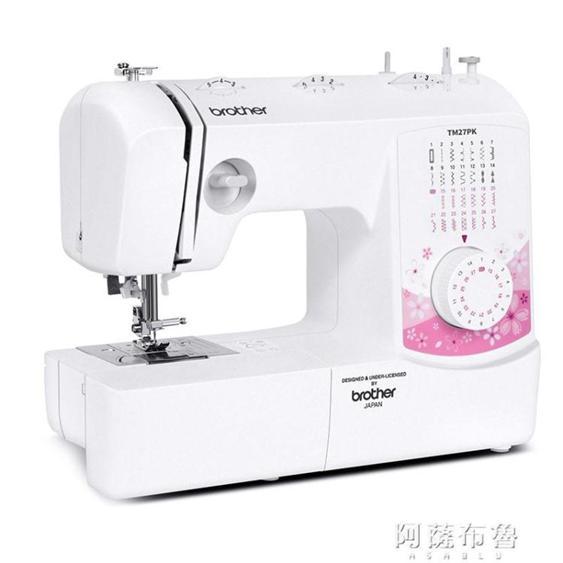 縫紉機 新品上市日本兄弟縫紉機TM27PK家用電動吃厚衣車臺式多功能帶鎖邊 夏洛特居家名品