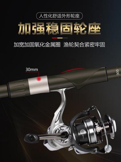 魚竿海竿套裝海桿甩桿全套海桿特價拋竿碳素超輕超硬超細海釣竿魚竿桿
