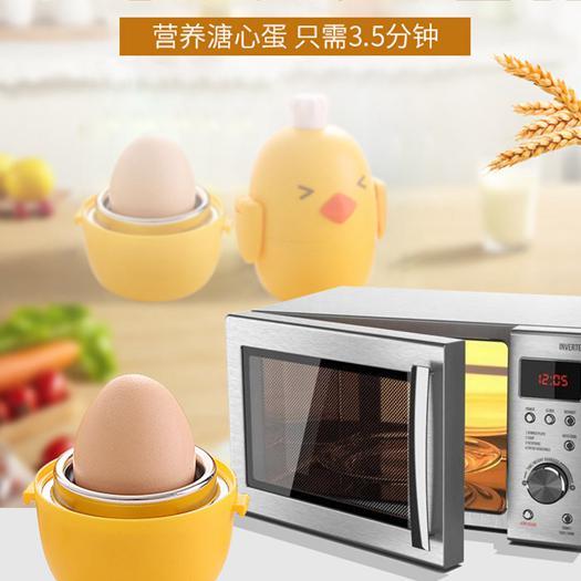 蒸蛋器煮蛋器迷你1人單人單個蒸蛋器小型1人單枚煮蛋器溫泉蛋微波爐用