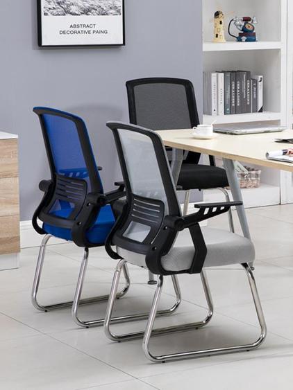 辦公椅傑庭電腦椅家用辦公椅升降轉椅職員椅會議椅學生宿舍椅子弓型座椅    夏洛特居家名品
