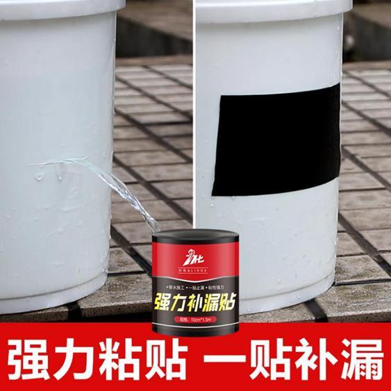 水管漏水堵漏膠防水膠帶補漏貼強力止水鑄鐵ppr下水管道修補密封