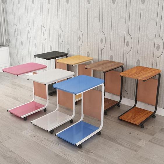 邊幾可移動小茶幾簡約沙發邊桌邊櫃北歐角幾方幾床頭小桌子置物架