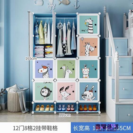 兒童衣櫃 簡易塑料嬰兒現代簡約家用臥室寶寶小衣櫥出租房收納櫃子