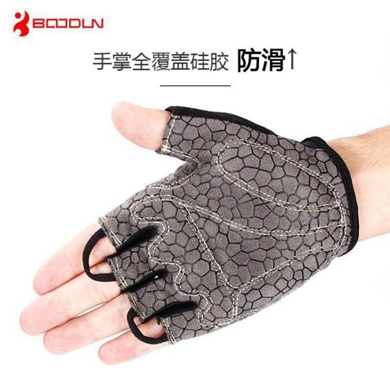 手套 BOODUN健身手套男器械訓練啞鈴運動手套護腕防滑半指單杠手套