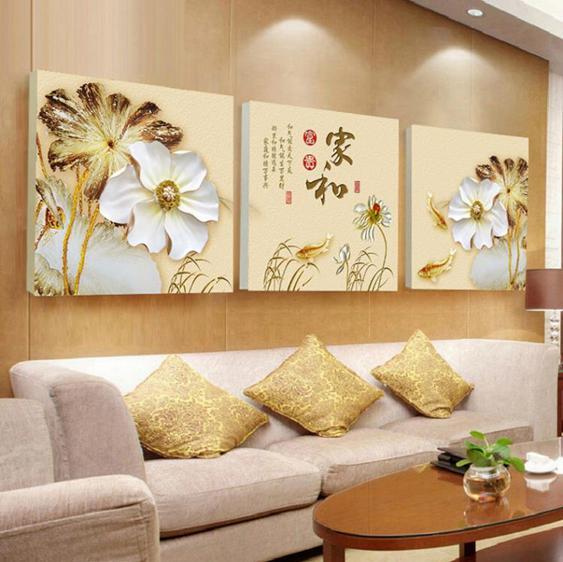 客廳裝飾畫 現代簡約水晶畫 沙發背景墻三聯畫壁畫掛畫墻畫無框畫