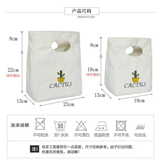 飯盒袋午餐便當袋日式手提包防水防油帆布保溫鋁箔大號大容量飯袋