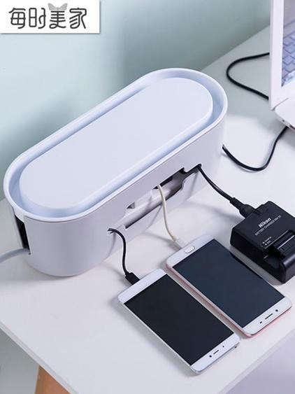 電線收納盒電源線集線盒充電器數據線理線盒插座插線板插排整理盒