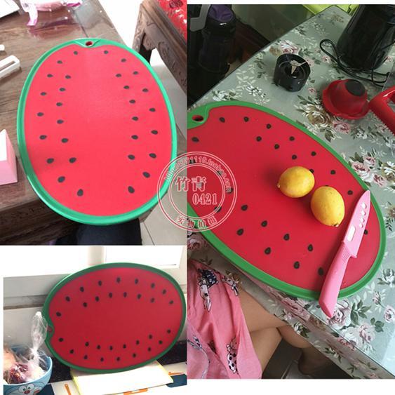 創意食品級PP切菜板 切水果家用切西瓜砧板 抗菌防霉案板雙面可掛YTL