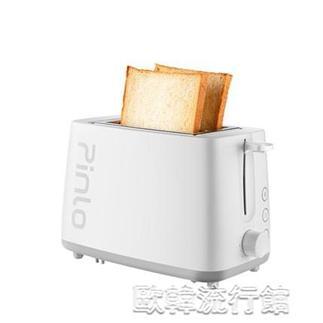 烤麵包機家用多士爐多功能早餐機全自動解凍加熱雙層吐司機YYP 夏洛特居家名品