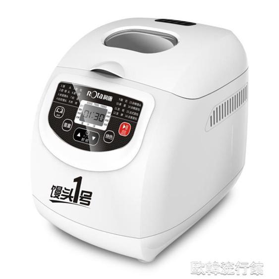 饅頭麵包機家用全自動小型和面發酵智慧饅頭1號多功能早餐機YYP 夏洛特居家名品