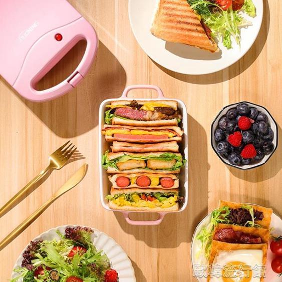 三明治機早餐機家用輕食機華夫餅機多功能加熱吐司壓烤麵包機YYP 夏洛特居家名品