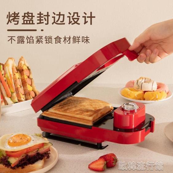 三明治機早餐機神器家用定時封邊輕食機多功能麵包機三文治機YYP 夏洛特居家名品