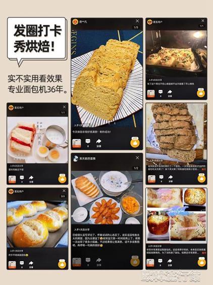 麵包機家用全自動小型蛋糕機和面發酵機饅頭機多功能早餐機YYP 夏洛特居家名品