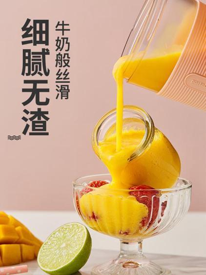 迷你榨汁機家用水果小型便攜式充電榨汁杯電動炸果汁杯 夏洛特居家名品
