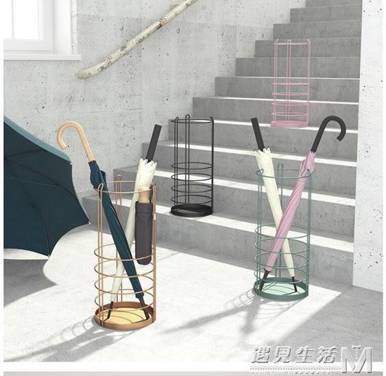 生活志鐵藝雨傘架簡約創意雨傘桶家用置物架落地商用掛傘架  夏洛特居家名品