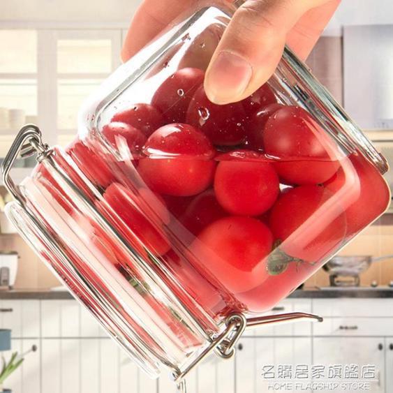 密封罐玻璃儲物罐子家用食品瓶蜂蜜檸檬百香果小泡菜壇子帶蓋瓶子  夏洛特居家名品
