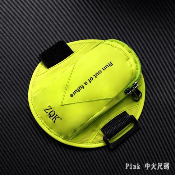 運動手臂包 跑步戶外手機袋男女款通用手臂帶運動手機臂套手腕包防水 LC3313  夏洛特居家名品