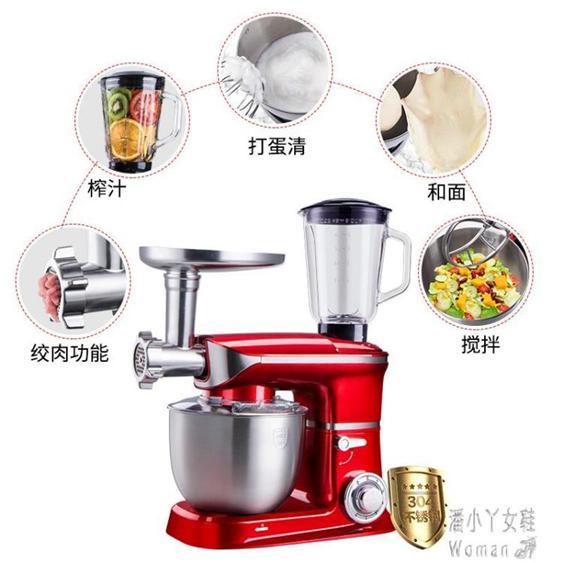 臺式 打蛋器電動家用奶油打發器多功能廚師機打鮮奶蓋攪拌機商用 JY8327 夏洛特居家名品
