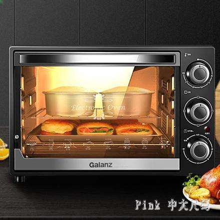220v烤箱家用烘焙多功能全自動小型迷你蛋糕電烤箱32L升大容量 JY6903 夏洛特居家名品