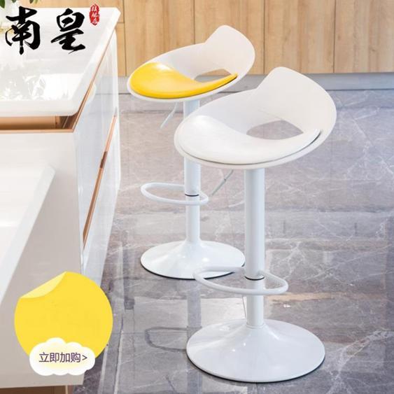 吧臺椅現代簡約靠背酒吧椅子創意吧凳家用凳子升降吧椅高腳凳 夏洛特居家名品