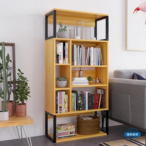 書櫃書架落地書櫃書架簡約現代客廳置物架儲物格架臥室展示架陳列架子jy 夏洛特居家名品