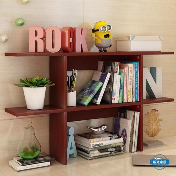 書櫃書架書櫃簡易組合置物架現代簡約桌上展示架收納架jy 夏洛特居家名品