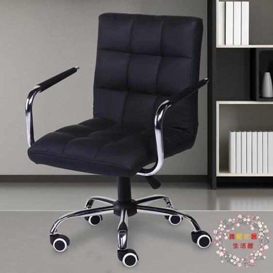 電腦椅家用辦公椅 自由升降轉椅老板椅學習椅西皮電腦椅子  夏洛特居家名品