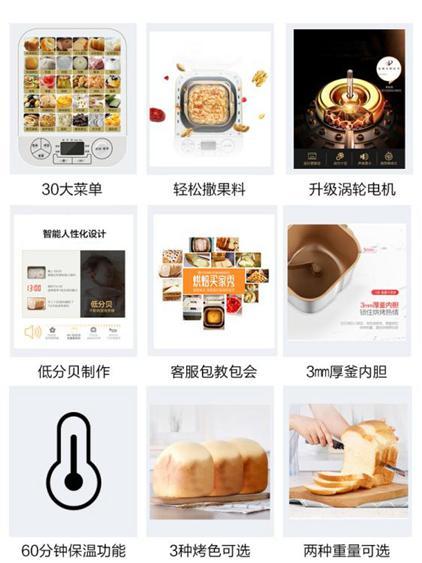 麵包機 做面包機家用全自動和面發酵智能肉松小型多功能早餐饅頭和面